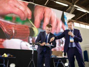 Форум, который заряжает: в  Челябинске пройдет крупнейшее бизнес-мероприятие  в электротехнической отрасли