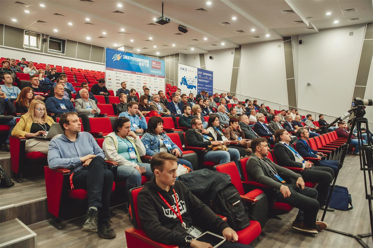 Форум «Электротехника и безопасность» в Самаре соберет рекордное количество профессионалов отрасли