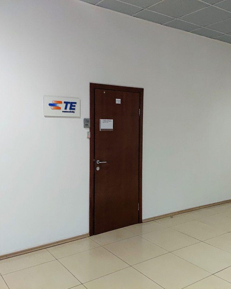 TE Connectivity Almaty 3